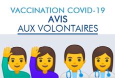 Vaccination COVID-19 : avis aux professionnels de santé et aux volontaires