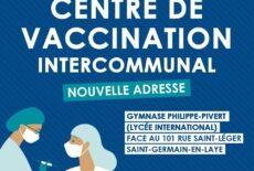 Nouvelle adresse pour le centre de vaccination intercommunal de Saint-Germain à compter du lundi 12 avril